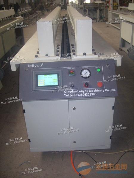 青岛乐力友-塑料板材设备碰焊机