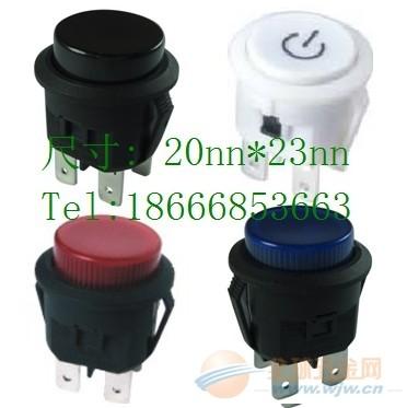 台湾亮群环保 LC210带灯带认证按键按钮开关