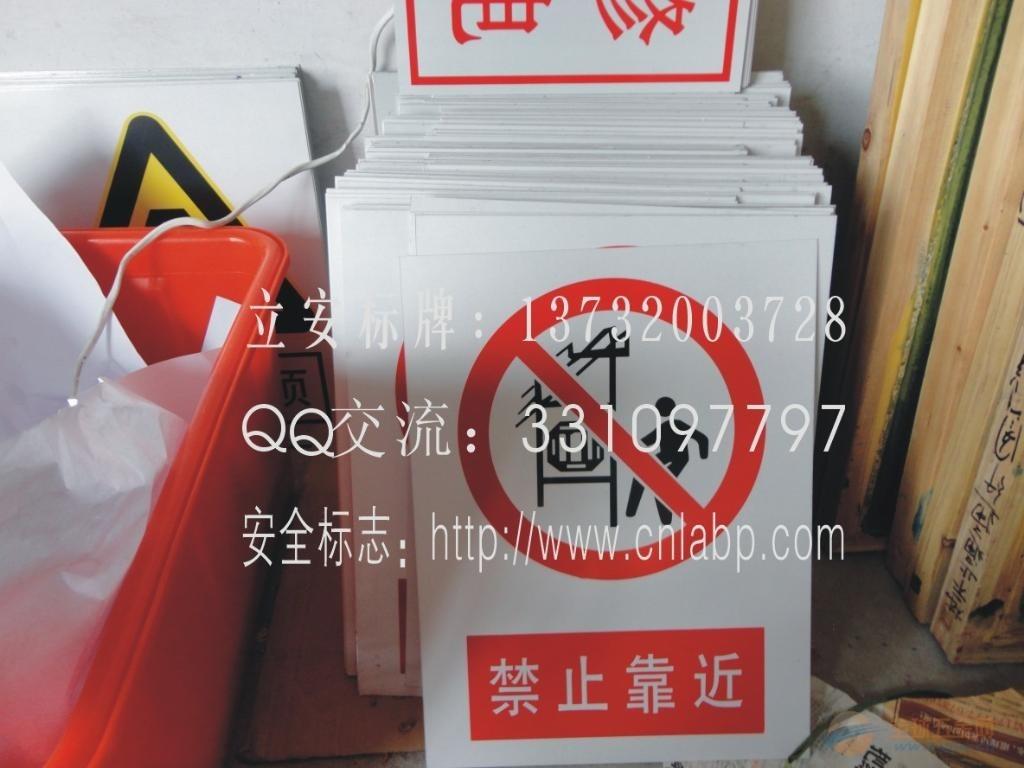 塑料牌加工,PVC塑料标识牌印制,塑料标识牌寻求合作,塑料标牌批发
