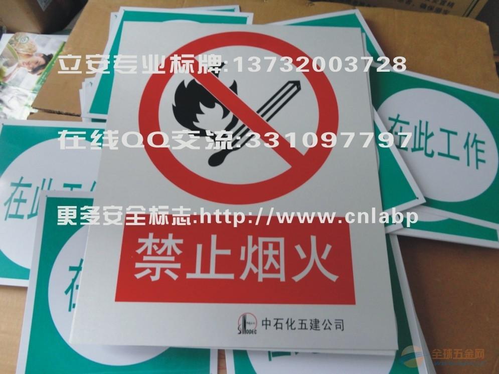 车间设备标牌制作,作业场所指示标牌设计生产,分类标牌制作