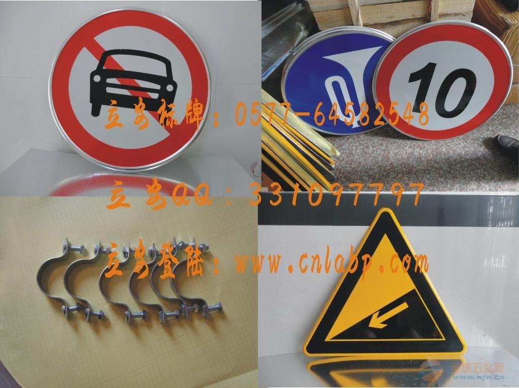 直径60公分圆形道路标志牌*边长70公分三角牌制作*交通安全标志牌生产