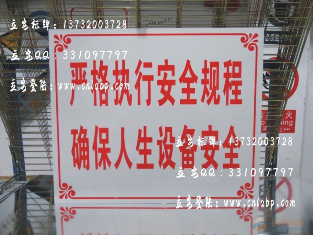【企业安全生产安全标语警示内容 水库大坝安