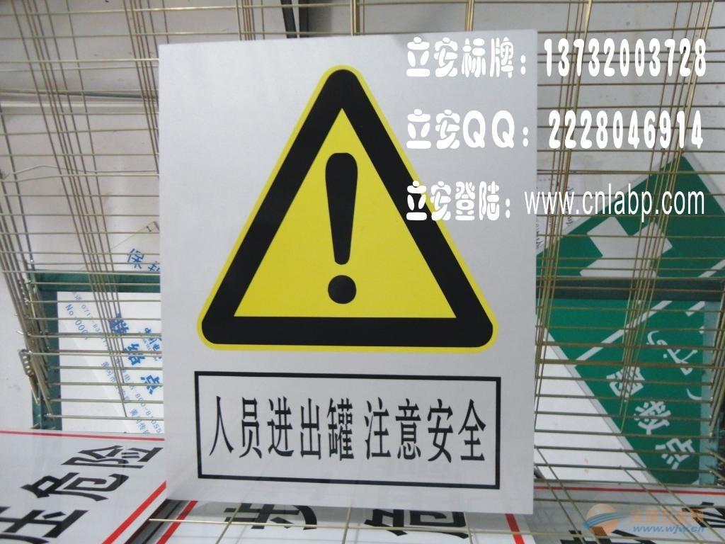 �I【PVC电力警示牌】【塑料电力标识牌】【禁止合闸】【反光丝印电力安全警示牌】�I
