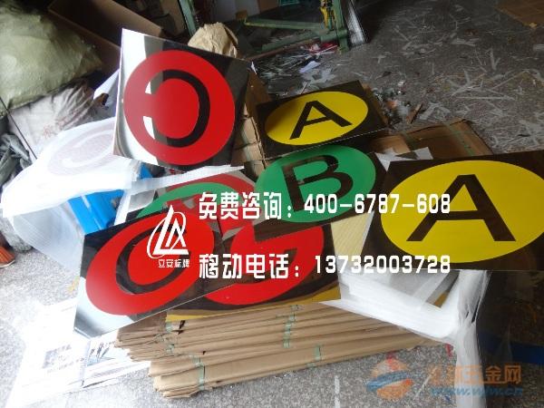 电力线路相序牌【a/b/c三相】or-相位标志牌【abcn三相四相高压低压
