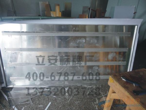 东莞交通安全标志牌买家推荐