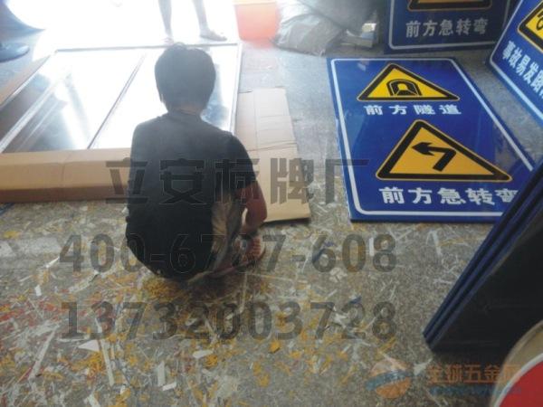 东莞交通安全标志牌马上定购
