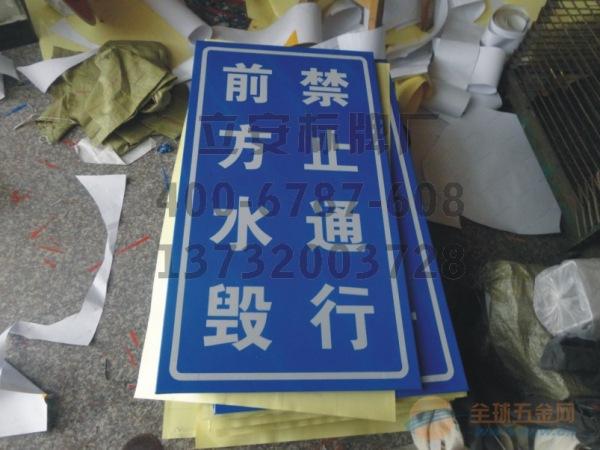 揭阳交通安全标志牌生产企业