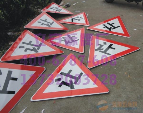 东莞交通安全标志牌按需定制