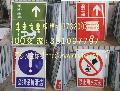 消防水带,安全通道,必须保持清洁,禁止用水灭火,立安专业制作安全标志牌