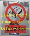 禁止标志的含义|禁止标志的型式|禁止标志牌底色|禁止标志牌符号
