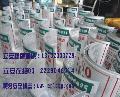 搪瓷电力安全标志牌�铝板反光电力警示标牌�不锈钢腐蚀电力标识�铝质反光电力线路牌