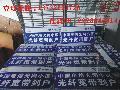 中国电信标识标牌苍南厂家) 中国联通标识单元牌温州厂家 -_-移动通信光缆标识牌