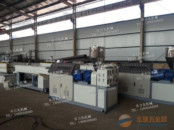 乐力友 七孔梅花管设备生产线 pvc梅花管制造机器厂家