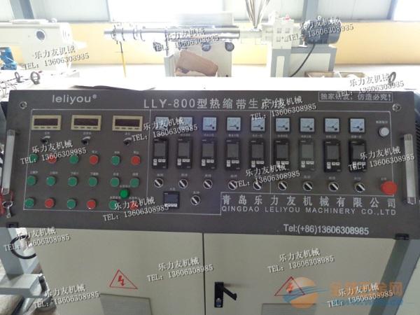 乐力友牌高配置纤维增强热收缩带设备,热收缩带涂胶机