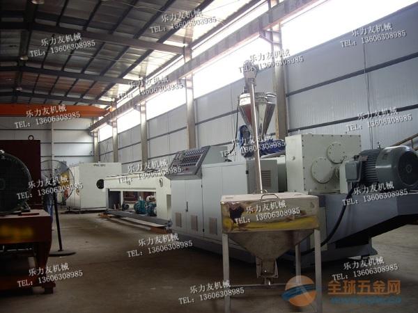 pvc结皮发泡板设备、pvc板材挤出生产线