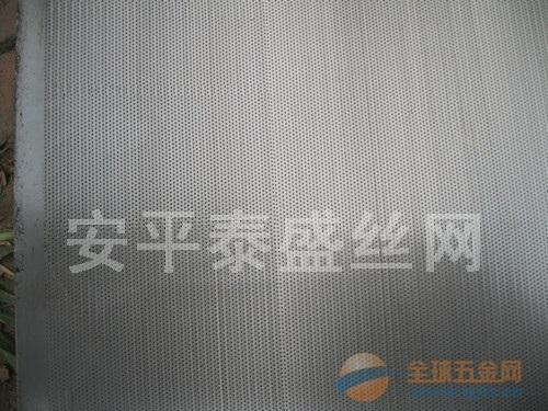 小孔冲孔板 精密筛板网 微孔板