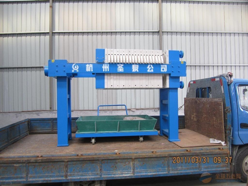 压滤机-杭州厢式压滤机-圣泉厢式压滤机-厢式压滤机厂家