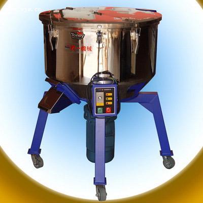 立式混合机|立式混合机价格|立式混合机厂家|立式混合