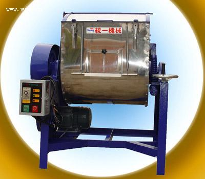 东莞横式塑胶混合机||横式塑胶混合机|价格||横式塑胶混合机厂家