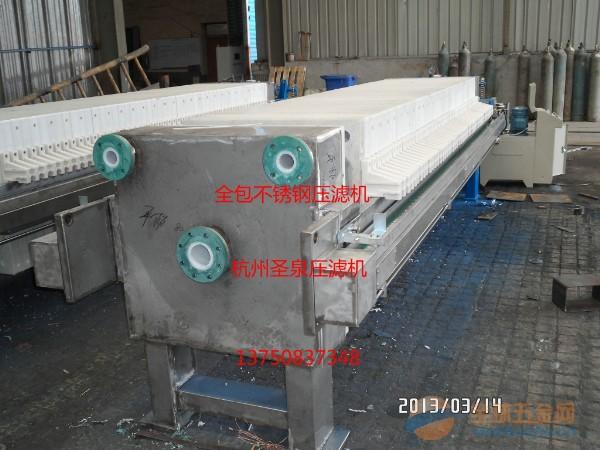 油脂过滤设备板框压滤机的选型及工作原理