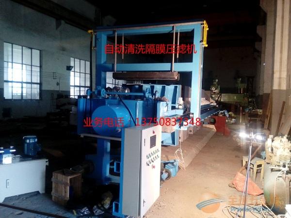 杭州全自动压滤机,自动压滤机,曲张压滤机,