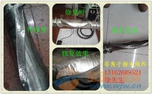 螺杆耐磨堆焊