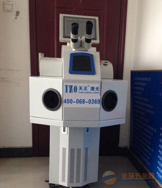 信阳广告字激光焊接机