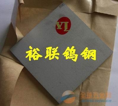 日本进口钨钢 D60钨钢 直销进口钨钢 日本东芝钨钢 日本富士钨钢