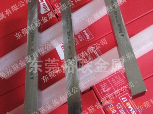 进口瑞典白钢刀片 进口白钢刀片 ASSAB 含钴白钢车刀条
