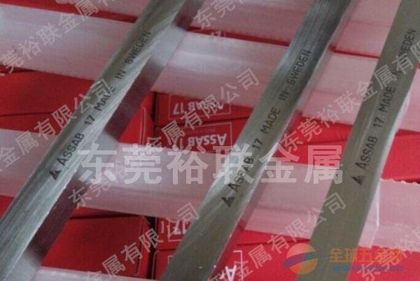 高韧性白钢刀 进口ASSAB+17白钢刀 零售 超硬