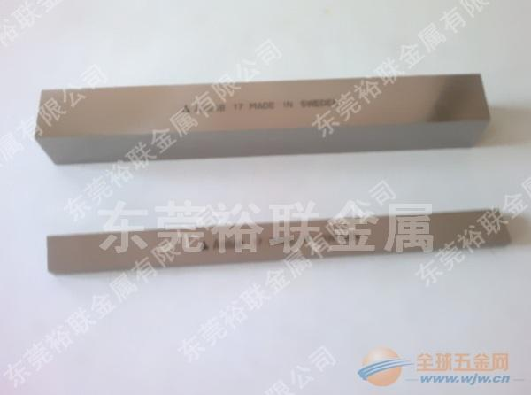 白钢车刀 硬质合金车刀,白钢车刀,车床车刀,不锈钢专用车刀
