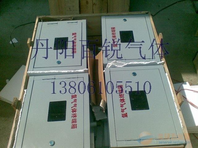 福州气幕喷淋控制箱厂家快速报价供货及时