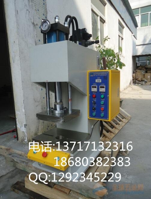 电机轴承压装机|电机转子压轴设备