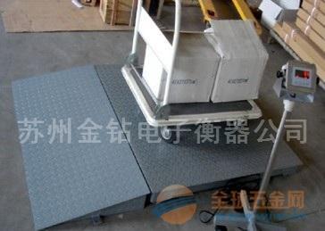 3吨油漆厂专用地磅秤,3吨-防爆磅称,苏州防爆平台秤