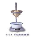 NDJ-5涂料年度流量杯