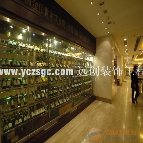 北京不锈钢红酒柜效果图,不锈钢红酒柜的工艺复杂吗