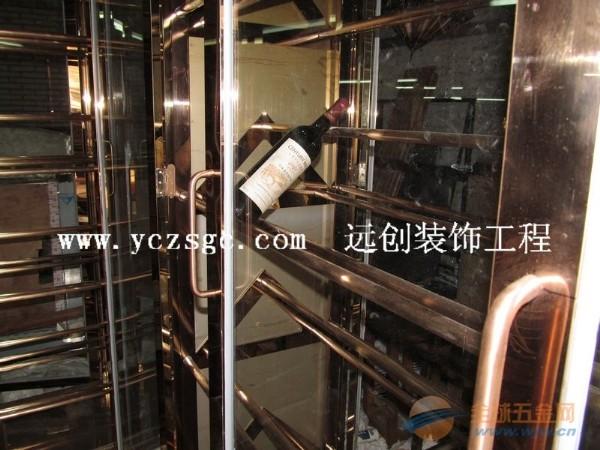 201不锈钢酒柜定做,304不锈钢酒柜厂家,316不锈钢酒柜价格