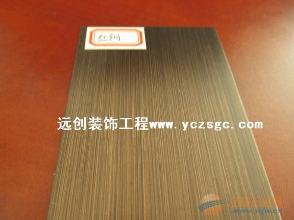 不锈钢板电镀加工,承接不锈钢散件电镀加工