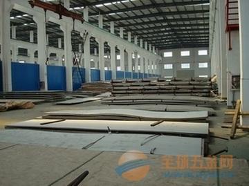 英科乃尔合金钢板Incoloy901耐蚀性合金钢板