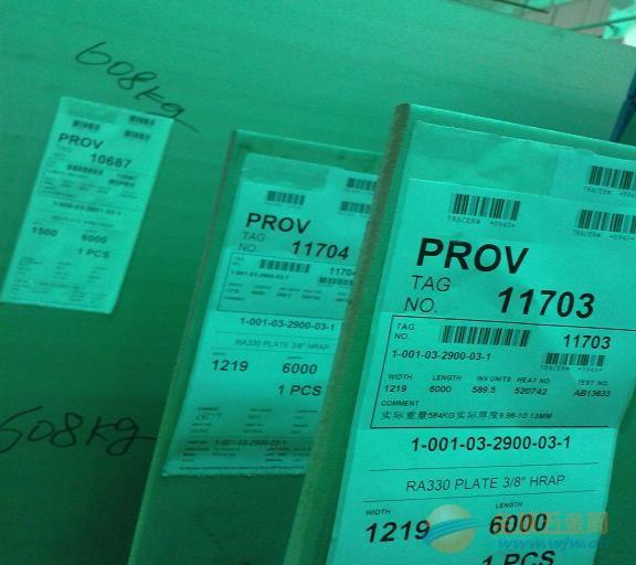 供应合金钢【Inconel X-750】镍铬合金耐高温钢板