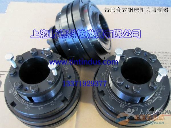 厂家生产多款钢球式扭力限制器