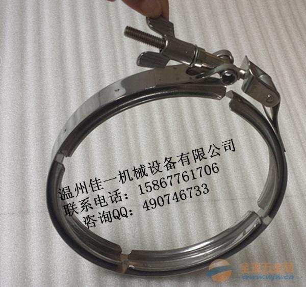 卡箍、管支架系列-温州厂家定做不锈钢V型沟槽