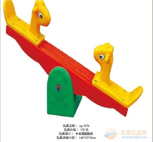 儿童游乐设备-幼儿园配套设施