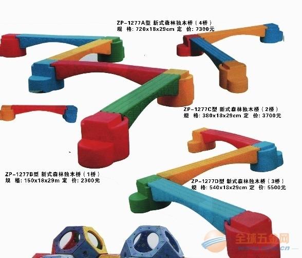 """独木桥、儿童独木桥、幼儿园独木桥、儿童独木桥厂家、独木桥价格 振鹏玩具厂倡导""""健康源自健身""""的生活新概念,不断开拓,发展新的玩具,追求""""诚信、超越、创新、周全""""的经营理念,以人为本,为发展祖国的玩具事业奉献我们的热情和智慧。 设计、生产、安装和售后服务始终围绕着用户至上的原则,为用户提供满意的产品、公道的价格、完善的售后服务,使用户无后顾之忧。"""