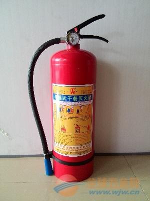 供应广州市灭火器,4kg灭火器厂家直销,广州灭火器供货商
