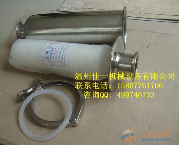 卫生级不锈钢快接式管道过滤器