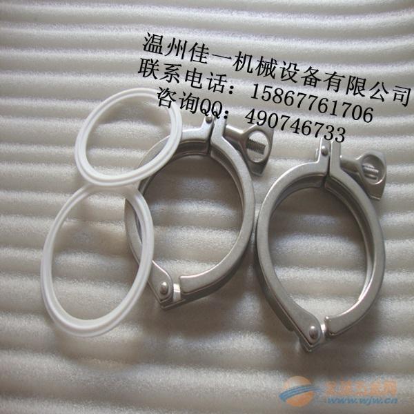 温州厂家直销卫生级不锈钢快装卡箍(重型精铸卡箍)规格参数表