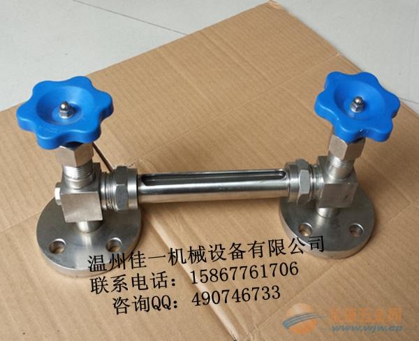 温州制造不锈钢玻璃管液位计(法兰连接,长度可定做)