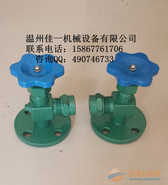 厂家直销碳钢法兰考克(碳钢玻璃管液位计考克阀)图片