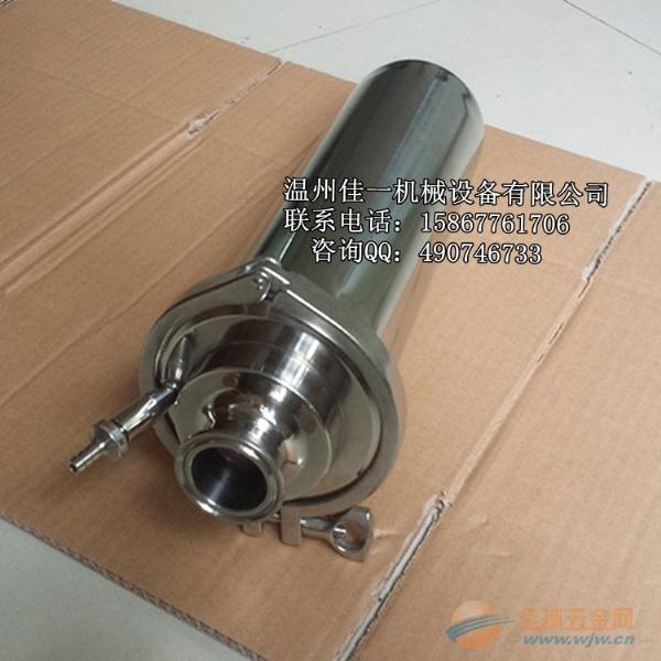 供应316l卫生级快装管道过滤器(226插口,带排气阀)图片